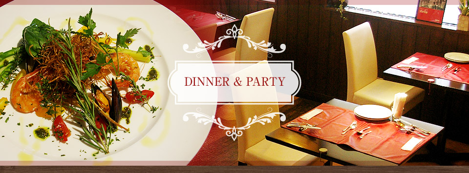 DINNER&PARTY