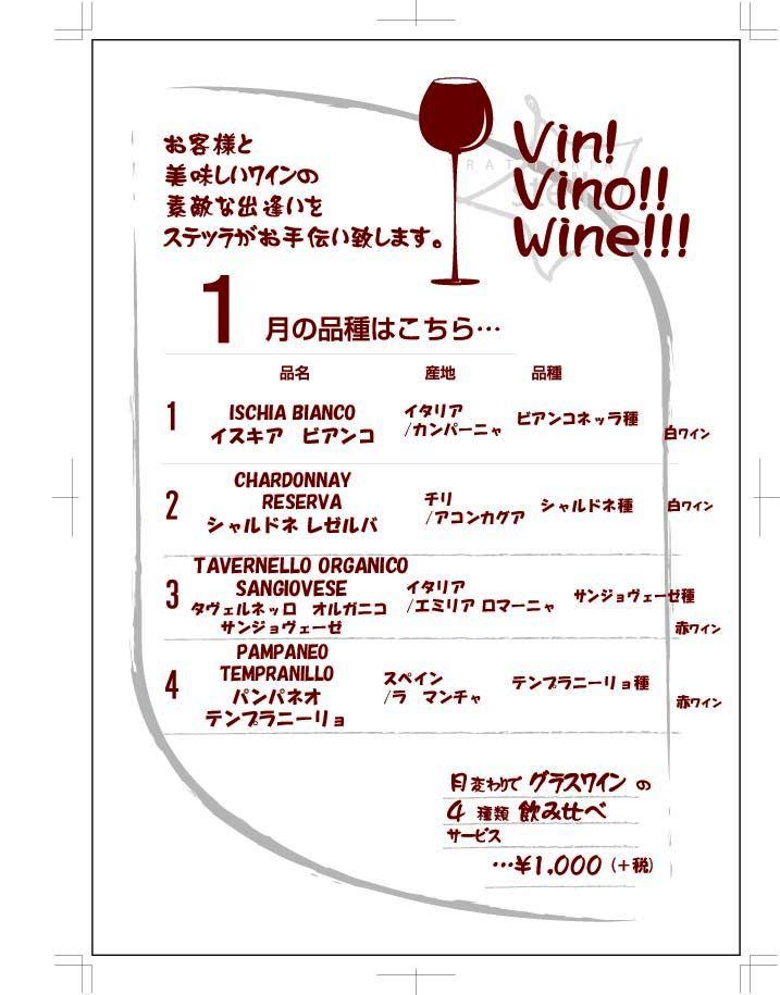 wine202101